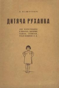book-20777