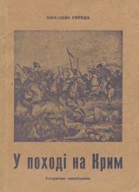 book-20779