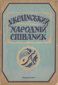 book-20785