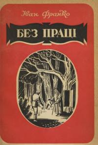 book-20789