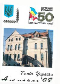 book-20793