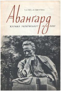 book-20799