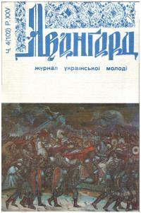 book-20800
