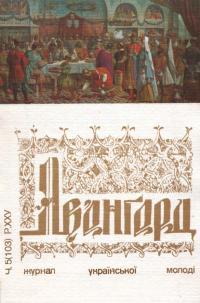 book-20801