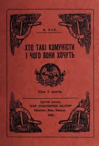 book-20808