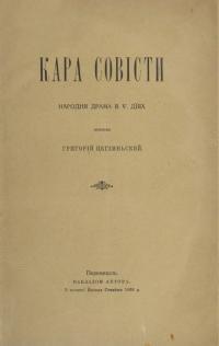 book-20809