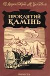 book-20813