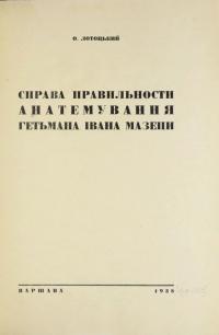 book-20814