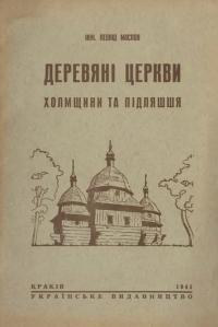 book-20819