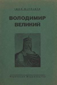 book-20820