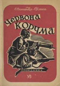 book-20824