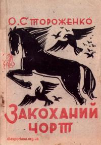 book-20830