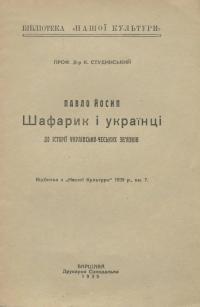 book-20832