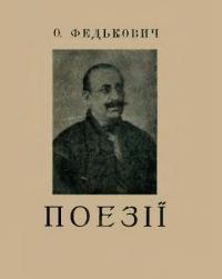book-20834