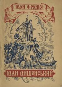 book-20836