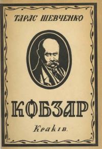 book-20841