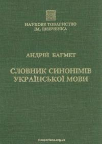 book-20846