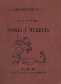 book-20847