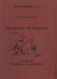 book-20848