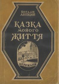 book-20851