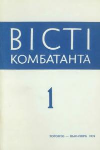 book-20854