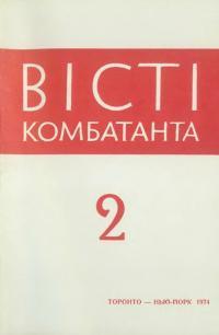 book-20855