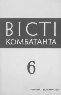 book-20857