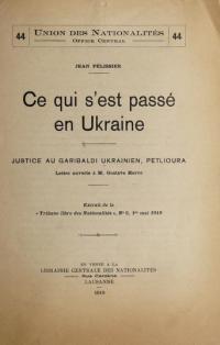 book-20860