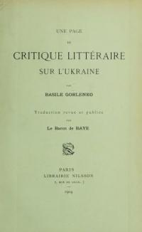 book-20864