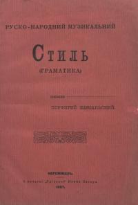 book-20867