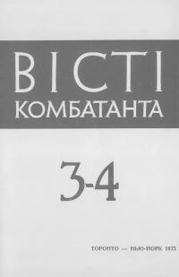 book-20883