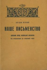 book-20886