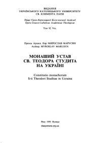 book-20887