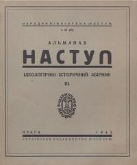 book-20902