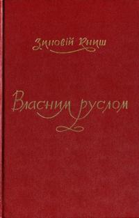 book-2091