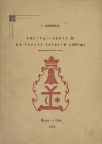 book-20915