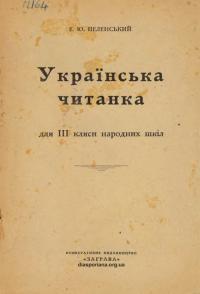 book-20916