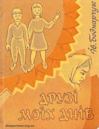 book-20919