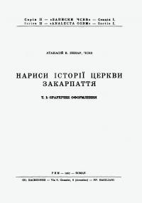 book-2092