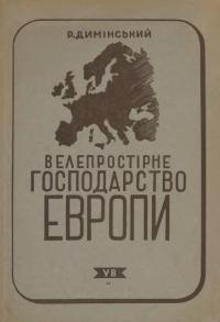 book-20932