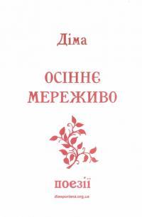 book-20933