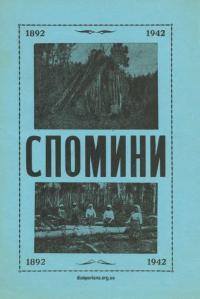 book-20935