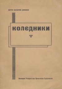 book-20936