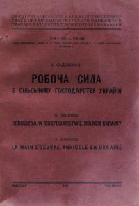 book-20937
