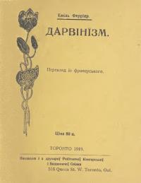 book-20945