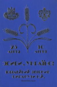 book-20955