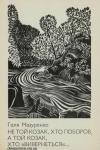 book-20959
