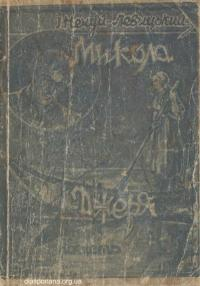 book-20970