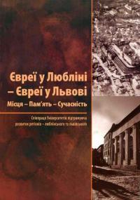 book-20974
