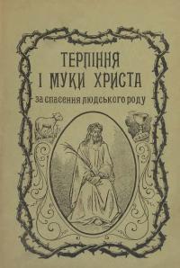 book-20982